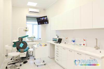 Кабинет стоматологии Радуга в Феодосии
