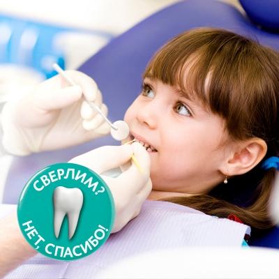 Лечение зубов у подростков в Феодосии